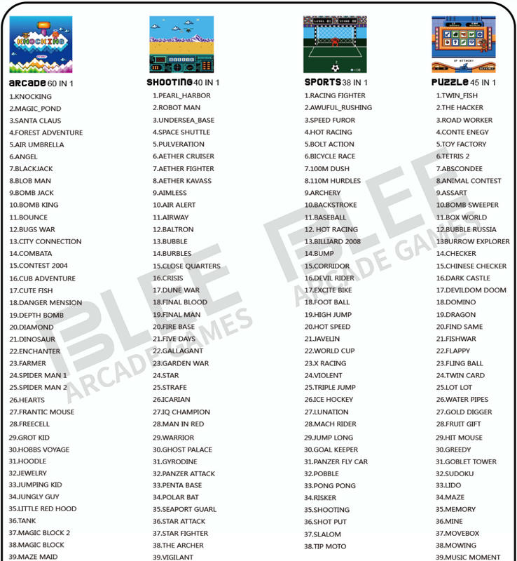 gradely classic arcade game machines air certifications for entertainment