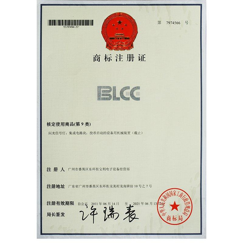 BLEE Flashing Lights, Integrated Circuit Blocks Have Trademark Rights