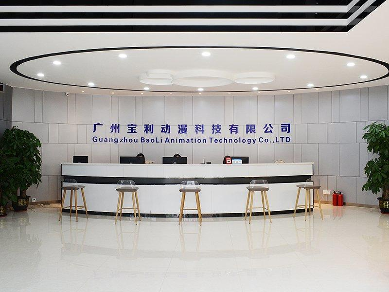 Guangzhou Baoli Animation Technology Co., Ltd. Reception