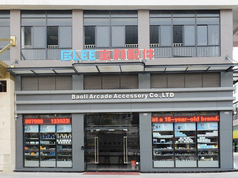 Baoli Animation Accessories Moved to Hengran Creative in 2018