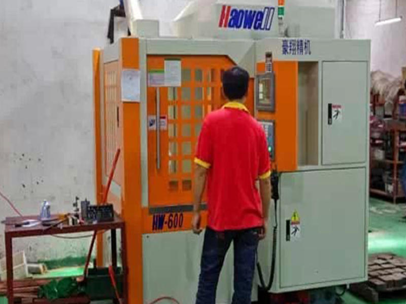 CNC Workshop Solves Product's Problems of Small Batch Size, Complex Shape and High Precision