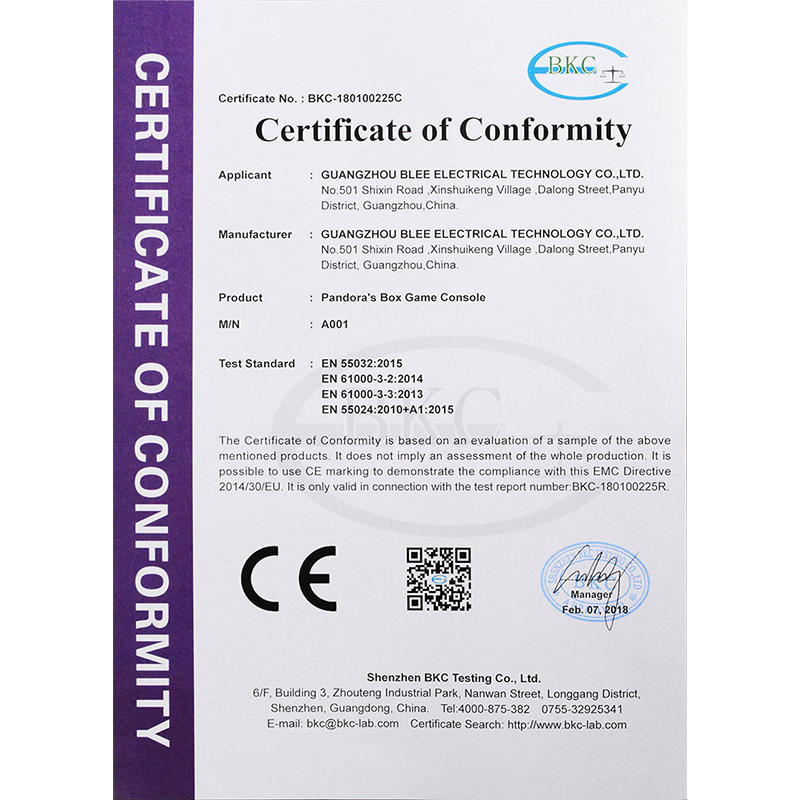 BLEE Obtain CE certificate of Pandora Game Console Awarded by Shenzhen BKC Testing Co., Ltd.