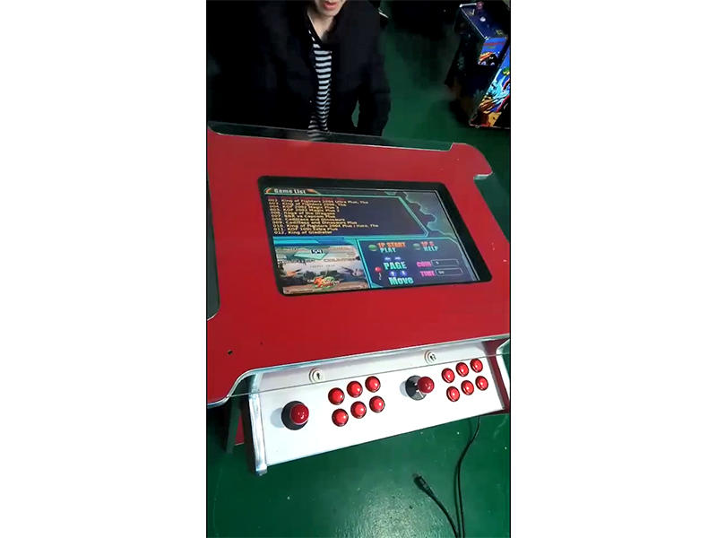 100W 110V/220V Arcade Cocktail Game Machine Show the Video of Booting