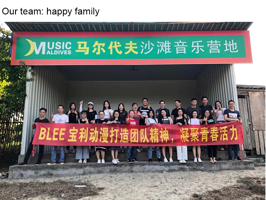 BLEE-Blee Family Farm Day Tour, Guangzhou Baoli Animation Technology Co,ltd-2