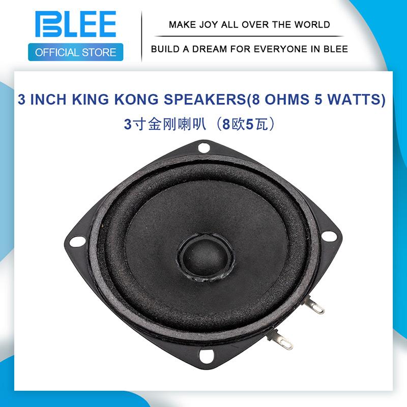 product-Game Machine Speaker-BLEE-img