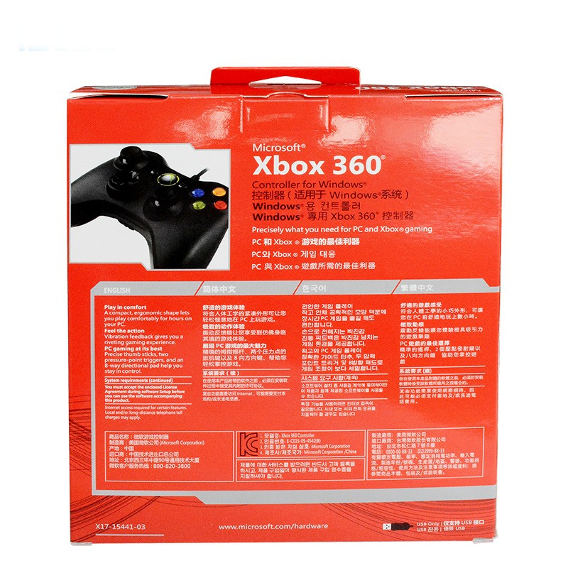 product-Microsoft Xbox 360 Controller-BLEE-img