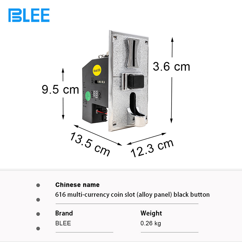 product-Coin Operated Coin Acceptor-BLEE-img