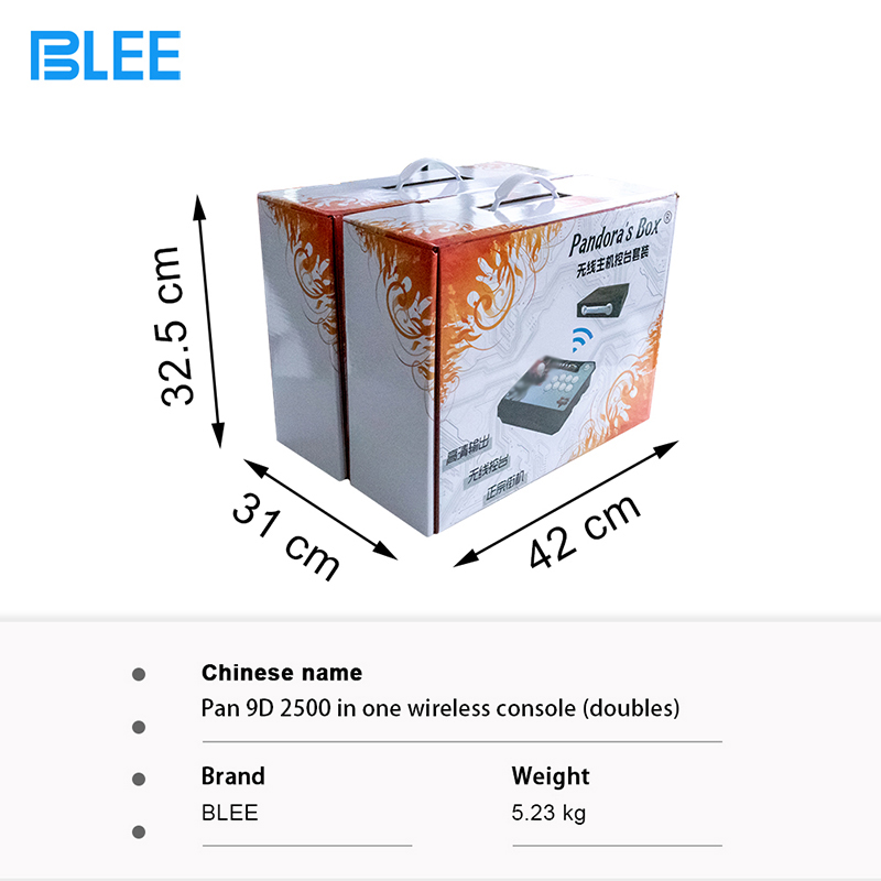 product-BLEE-3D Pandora Video Game Console-img