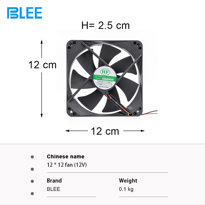 product-Cooling Fans for Arcade Game Machine Accessory Arcade Machine Parts-BLEE-img