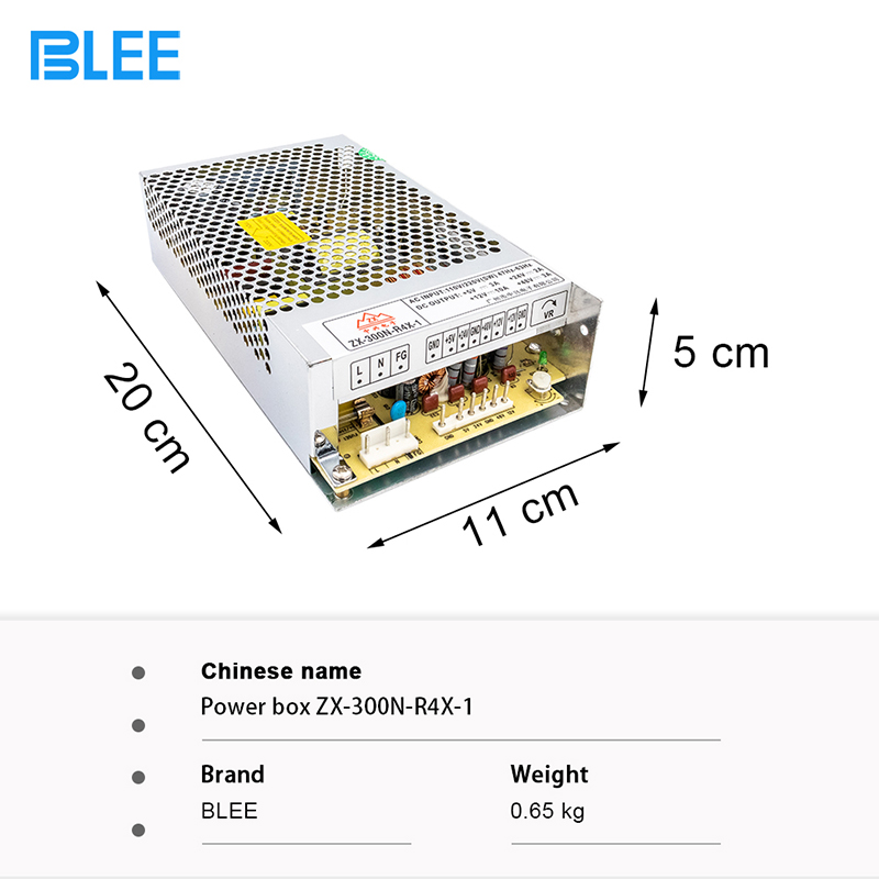 product-Arcade Machine 12V 24V Power Supply for Arcade Game machine-BLEE-img