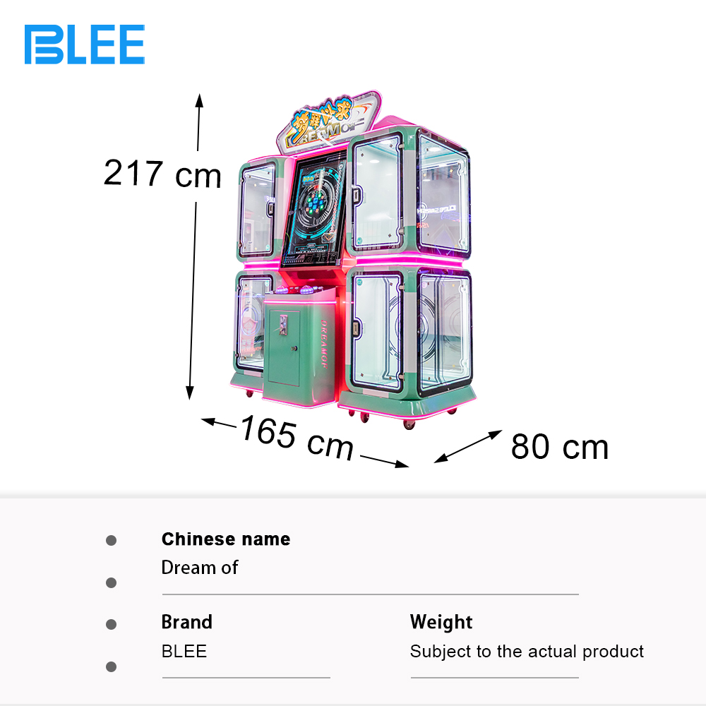 product-BLEE-craved gift game machine-img