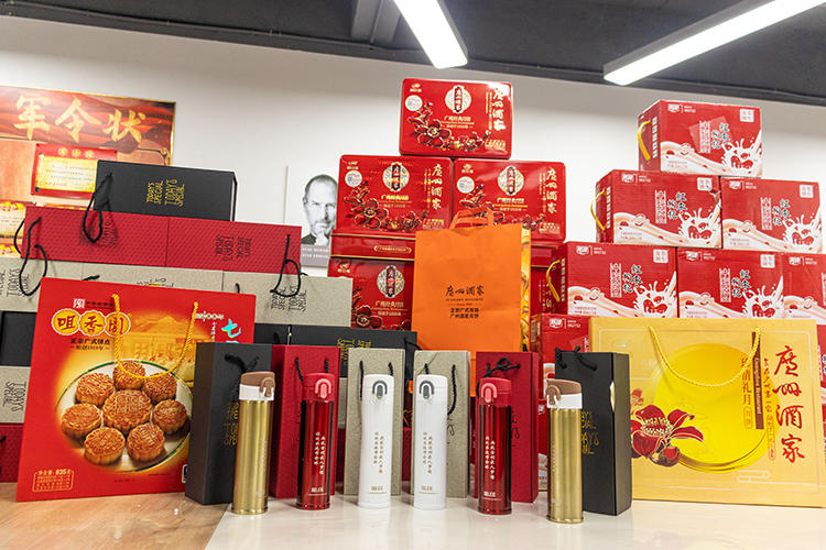 BLEE Mid-Autumn Festival holiday & Chinese National Day