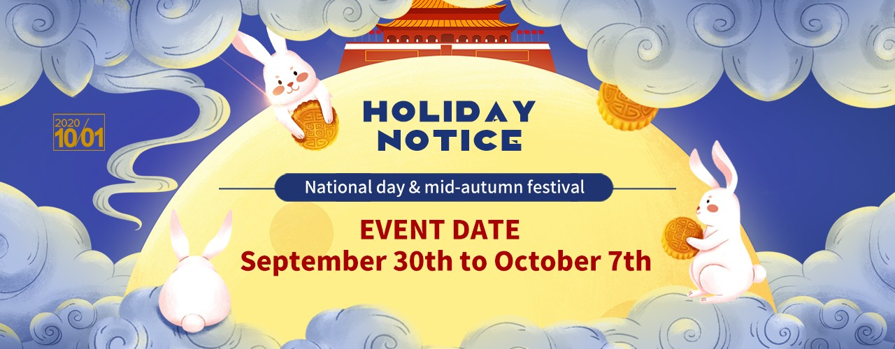 news-BLEE Mid-Autumn Festival holiday Chinese National Day-BLEE-img