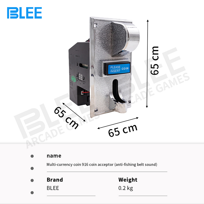 product-916 multi coin acceptor-BLEE-img