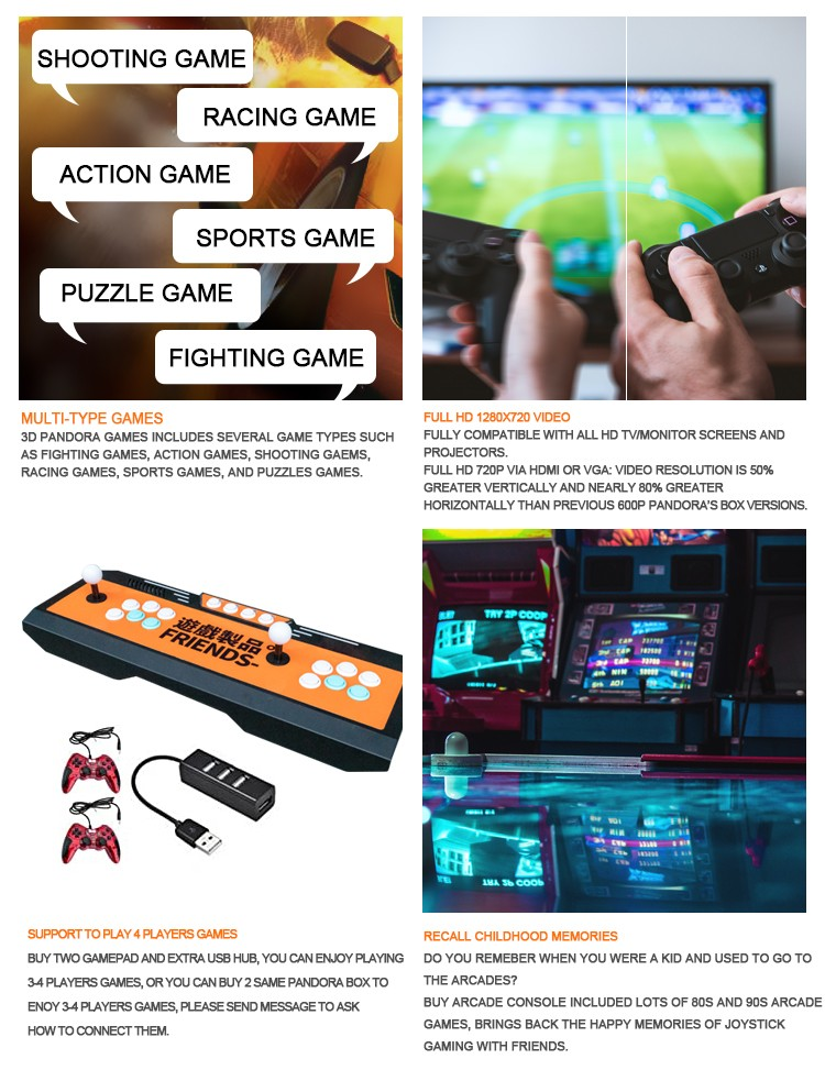 product-pandora box 7000 in 1 game arcade console-BLEE-img